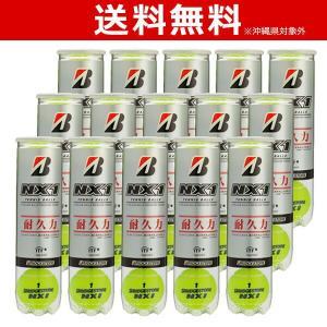 ブリヂストン BRIDGESTONE テニステニスボール NX1(エヌエックスワン)(4球入)1箱=15缶〔60球〕BBANX1 テニスボール|kpi