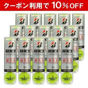 ブリヂストン BRIDGESTONE テニスボール NX1 エヌエックスワン  4球入 1箱=15缶 60球 BBANX1 「10%OFFクーポン対象」|kpi