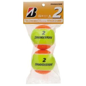 BRIDGESTONE (ブリヂストン)「ノンプレッシャーボール2(STAGE2)BBAPS2 1袋(2個入り)」キッズ/ジュニア用テニスボール