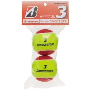 BRIDGESTONE (ブリヂストン)「ノンプレッシャーボール3(STAGE3)BBAPS3 1袋(2個入り)」キッズ/ジュニア用テニスボール|kpi