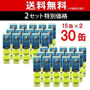 ブリヂストン BRIDGESTONE テニステニスボール TOUR PRO(ツアープロ)2箱セット(15缶×2=120球)テニスボール|kpi