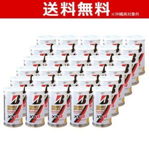 ブリヂストン BRIDGESTONE テニステニスボール XT8(エックスティエイト) 2個入 1箱(30缶=60球)|kpi