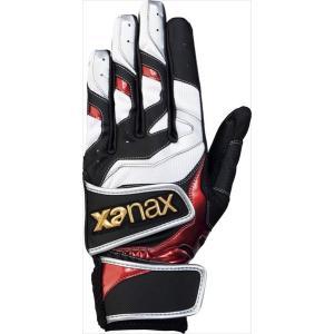 ザナックス XANAX 野球手袋・グローブ  XANAXバッティング手袋 ダブルベルト BBG-83-9023 kpi