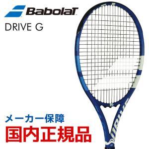 硬式テニスラケット バボラ BabolaT DRIVE G ドライブG BF101324|kpi