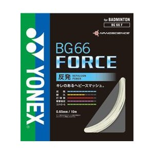 ヨネックス YONEX バドミントンストリング BG66フォース BG66F[ポスト投函便対応]|kpi