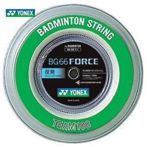 ポスト投函便【送料無料】ヨネックス YONEX バドミントンストリング BG66フォース 100mロール BG66F-1|kpi