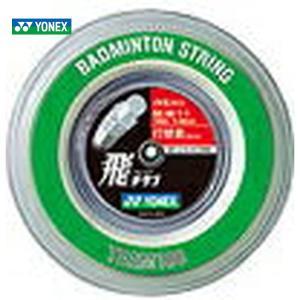 ポスト投函便【送料無料】ヨネックス YONEX バドミントンストリング 飛チタン 100mロール BG68T-1|kpi