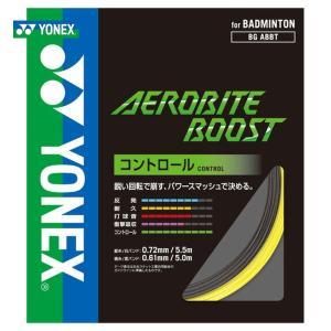ヨネックス YONEX バドミントンガット・ストリング  エアロバイト ブースト AEROBITE BOOST BGABBT[ポスト投函便対応]|kpi