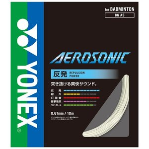 ヨネックス YONEX バドミントンストリング AEROSONIC(エアロソニック)100mロール BGAS-1