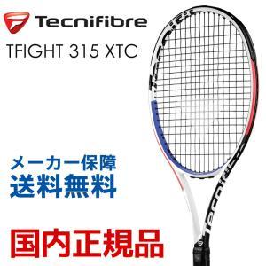 テクニファイバー Tecnifibre テニス硬式テニスラケット T-FIGHT 315 XTC BRFT02|kpi