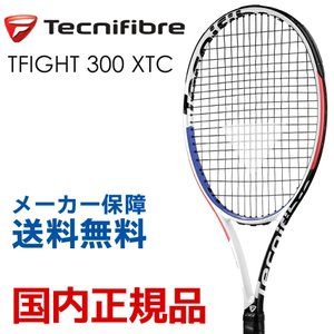 テクニファイバー Tecnifibre テニス硬式テニスラケット T-FIGHT 300 XTC BRFT04|kpi