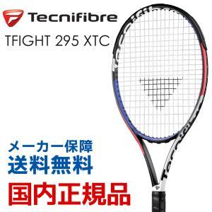 テクニファイバー Tecnifibre テニス硬式テニスラケット T-FIGHT 295 XTC BRFT05|kpi