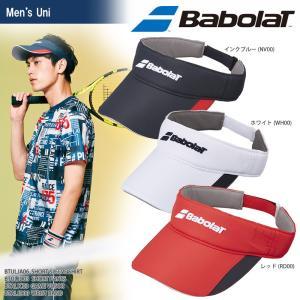 バボラ Babolat テニスキャップ・バイザー ユニセックス GAMEVISOR ゲームバイザー BTALJC03「SS」 『即日出荷』|kpi
