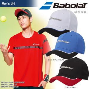 バボラ Babolat テニスキャップ・バイザー ユニセックス GAMECAP ゲームキャップ BTALJC07「SS」 『即日出荷』|kpi