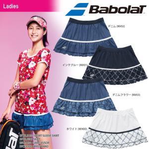 バボラ Babolat テニスウェア レディース SKIRT スカート BTWLJE06 2018SS[ポスト投函便対応]|kpi