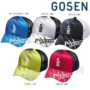 ゴーセン GOSEN テニスキャップ・バイザー 2016年ALL JAPAN オールジャパンキャップ サブリメーション C16A02 2016SS|kpi