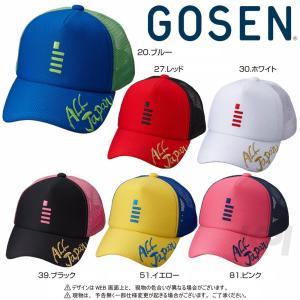 ゴーセン GOSEN テニスキャップ・バイザー 2017年ALL JAPAN オールジャパンキャップ レギュラー C17A01 即日出荷 2017新製品|kpi