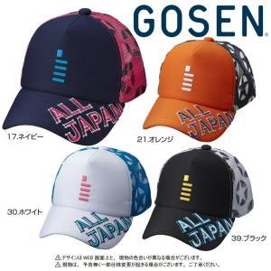 ゴーセン GOSEN テニスキャップ・バイザー 2017年ALL JAPAN オールジャパンキャップ ビッグスター C17A02 即日出荷 2017新製品|kpi