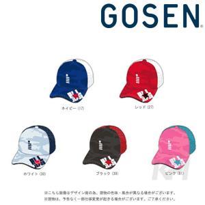 ゴーセン GOSEN テニスキャップ・バイザー 2017年 ALL JAPAN オールジャパンキャップ スタカモ C17A06 即日出荷 2017新製品|kpi