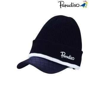 「均一セール」パラディーゾ PARADISO テニスキャップ・バイザー  バイザーニットCP CPCW88|kpi