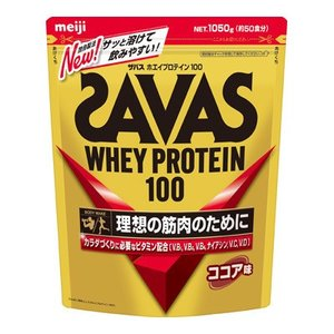 ザバス SAVAS プロテイン ザバス ホエイプロテイン100 ココア味 1050g CZ7452