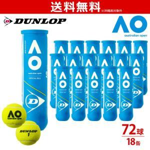 ダンロップ DUNLOP Australian Open オーストラリアンオープン 大会使用球 公式ボール AO 4球入 1箱=18缶〔72球〕 テニスボール DAOYL4DOZ|kpi