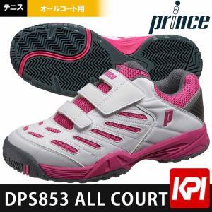 プリンス Prince テニスシューズ ジュニア ALL COURT オールコート用テニスシューズ DPS853-214|kpi