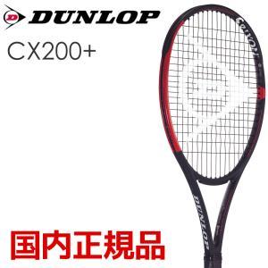 「ボールプレゼント対象」ダンロップ DUNLOP 硬式テニスラケット  CX 200+ DS21903|kpi
