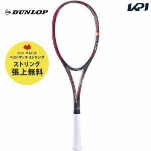 ダンロップ DUNLOP ソフトテニスソフトテニスラケット  GALAXEED 100S ギャラクシード100S DS41900|kpi