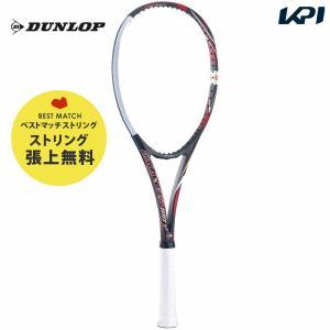 ダンロップ DUNLOP ソフトテニスソフトテニスラケット  GALAXEED 100V ギャラクシード100V DS41901|kpi