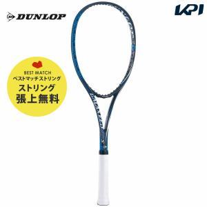 ダンロップ DUNLOP ソフトテニスソフトテニスラケット  GALAXEED 300S ギャラクシード300S DS41902|kpi