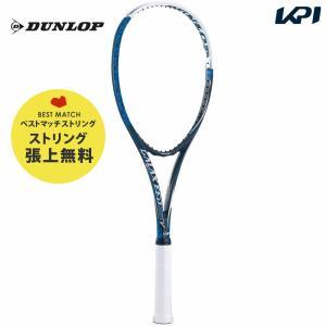 ダンロップ DUNLOP ソフトテニスソフトテニスラケット  GALAXEED 300V ギャラクシード300V DS41903|kpi