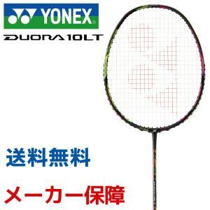 YONEX ヨネックス [DUORA 10LT デュオラ10LT DUO10LT]バドミントンラケット|kpi