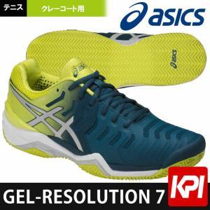 アシックス asics テニスシューズ メンズ GEL-RESOLUTION 7 オムニ・クレーコート用 E702Y-4589『即日出荷』|kpi