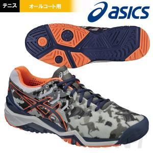アシックス asics テニスシューズ メンズ ゲルレゾリューションメルボルン E710Y-0149 オールコート用 2017新製品|kpi