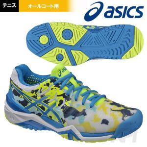 アシックス asics テニスシューズ メンズ レディース ゲルレゾリューションメルボルン E760Y-0143 オールコート用|kpi