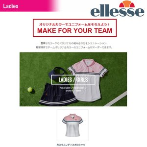 エレッセ Ellesse テニスウェア レディース カスタムレディスポロシャツ 受注生産 ELLE18SS-CTL-1 2018SS[ポスト投函便対応]|kpi