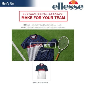 エレッセ Ellesse テニスウェア メンズ カスタムメンズポロシャツ 受注生産 ELLE18SS-CTM-1 2018SS[ポスト投函便対応]|kpi