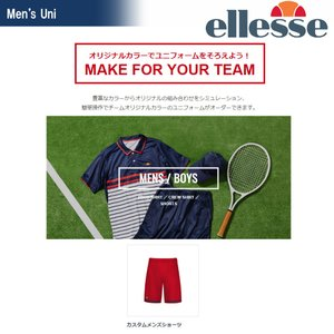 エレッセ Ellesse テニスウェア メンズ カスタムメンズショーツ 受注生産 ELLE18SS-CTM-3 2018SS|kpi