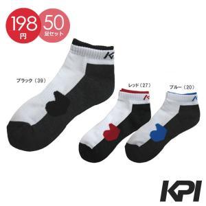 「50足セット」KPI ケイピーアイ 「Men's メンズアンクルソックス F13P08」テニスウェア KPIオリジナル商品『即日出荷』|kpi
