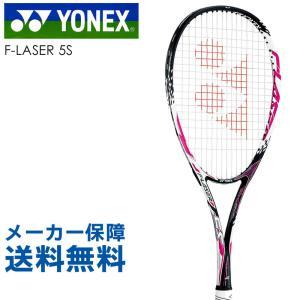 ヨネックス YONEX ソフトテニスソフトテニスラケット  F-LASER 5S エフレーザー5S FLR5S-026|kpi