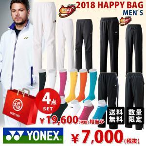 ヨネックス YONEX メンズ 福袋 パンツ2本セット Oサ...