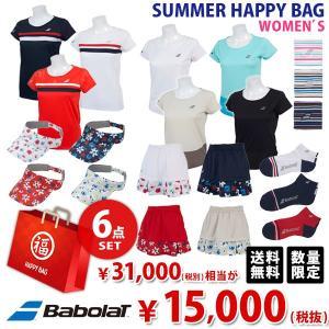 バボラ Babolat Women's レディース テニスウェア福袋 6点セット SUMMER HAPPYBAG 2019 『即日出荷』|kpi