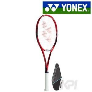 「新デザイン」YONEX ヨネックス 「GSR9 ジーエスアール9  GSR9」ソフトテニスラケット「カスタムフィット対応 オウンネーム可 」 kpi