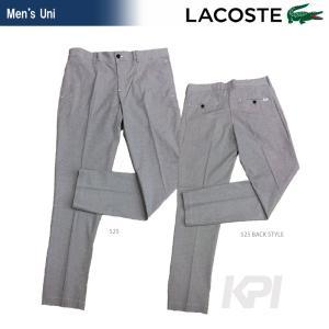 『即日出荷』LACOSTE ラコステ 「MEN メンズ ボトムス HH6679」テニスウェア|kpi