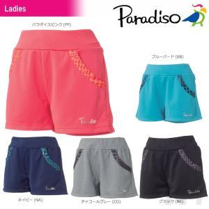 PARADISO パラディーゾ 「レディースショートパンツ ICL01S」テニスウェア「2017FW」[ポスト投函便対応]|kpi