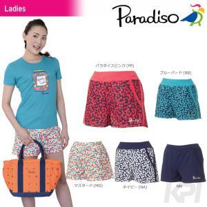 PARADISO パラディーゾ 「レディースショートパンツ ICL03S」テニスウェア「2017FW」[ポスト投函便対応]|kpi