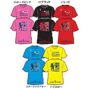 ゴーセン GOSEN テニスウェア ユニセックス 2011年夏企画Tシャツ 「秘密戦隊バドレンジャー4th J11P14|kpi