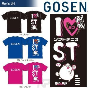 ゴーセン GOSEN ソフトテニスウェア 2017新製品 2017SS|kpi