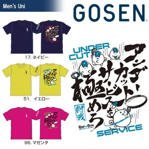 「均一セール」ゴーセン GOSEN テニスウェア  2018春企画 Tシャツ ST 半袖 アンダーカットサービスを極めろ J18P02 2018SS『即日出荷』[ポスト投函便対応]|kpi
